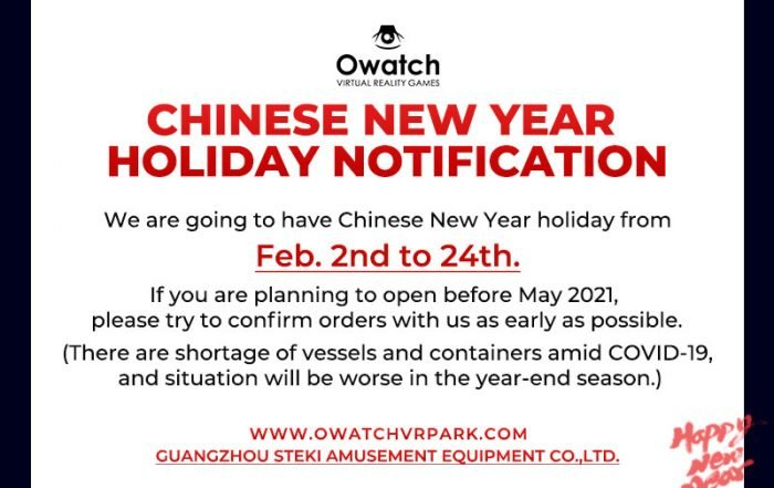 Happy New Year, Happy New Year's Day, Merry Christmas, Holiday Notice